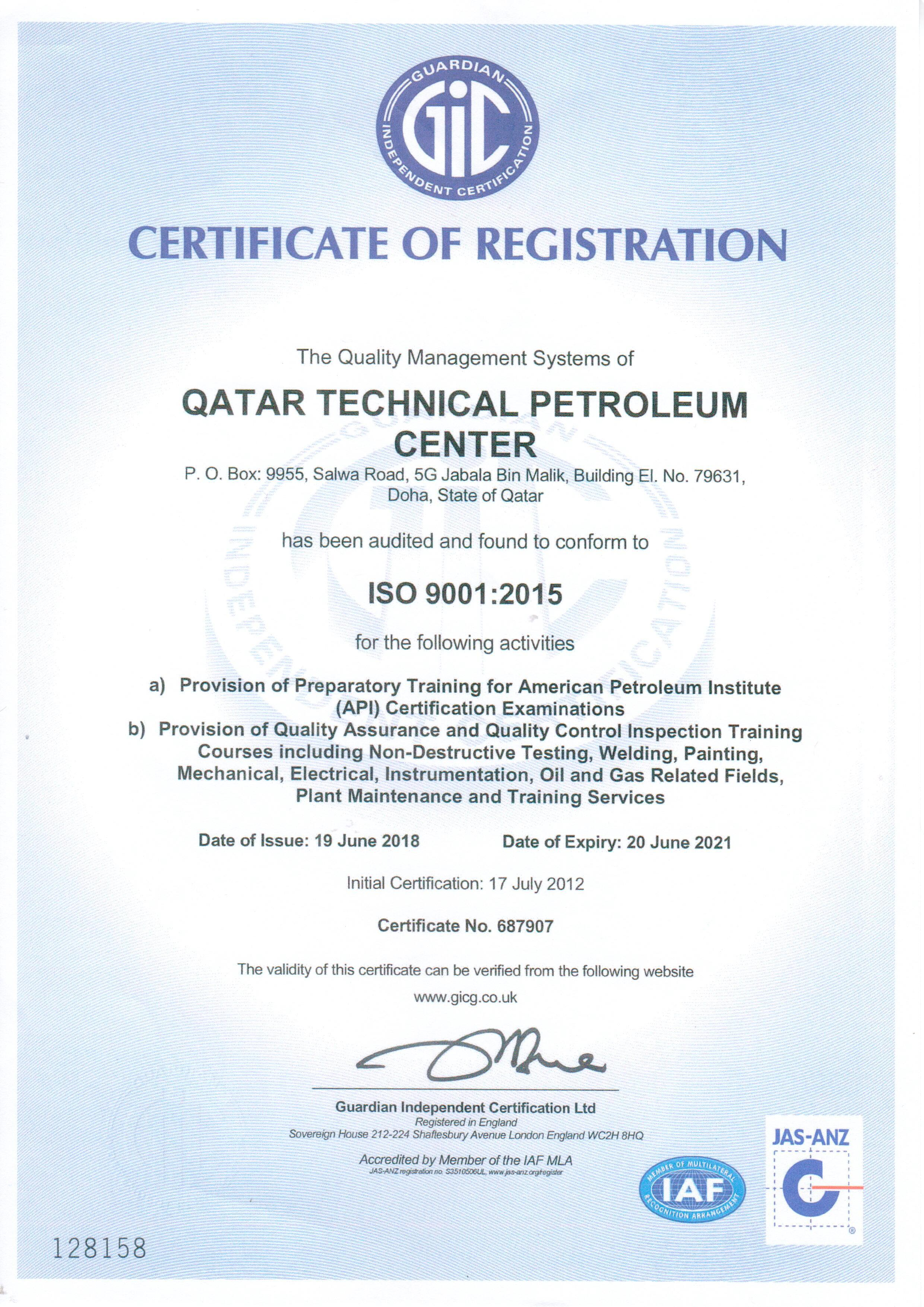 Qatar Technical Petroleum Center Qtpc Qatar Technical Petroleum